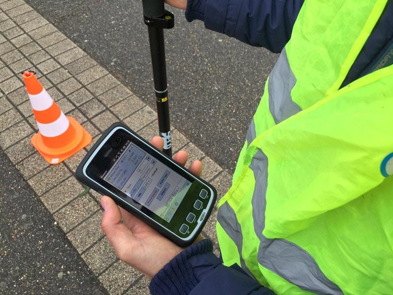 GPS_centimétrique RTK